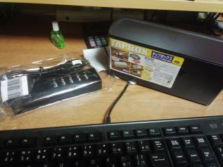 USBコンセントタップとケーブルボックス