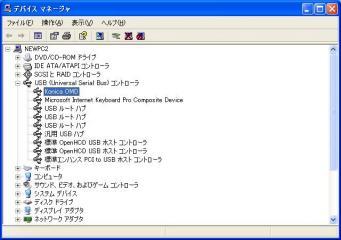 USB-MO