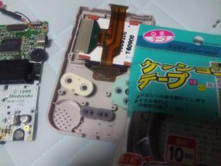 ゲームボーイと隙間テープ